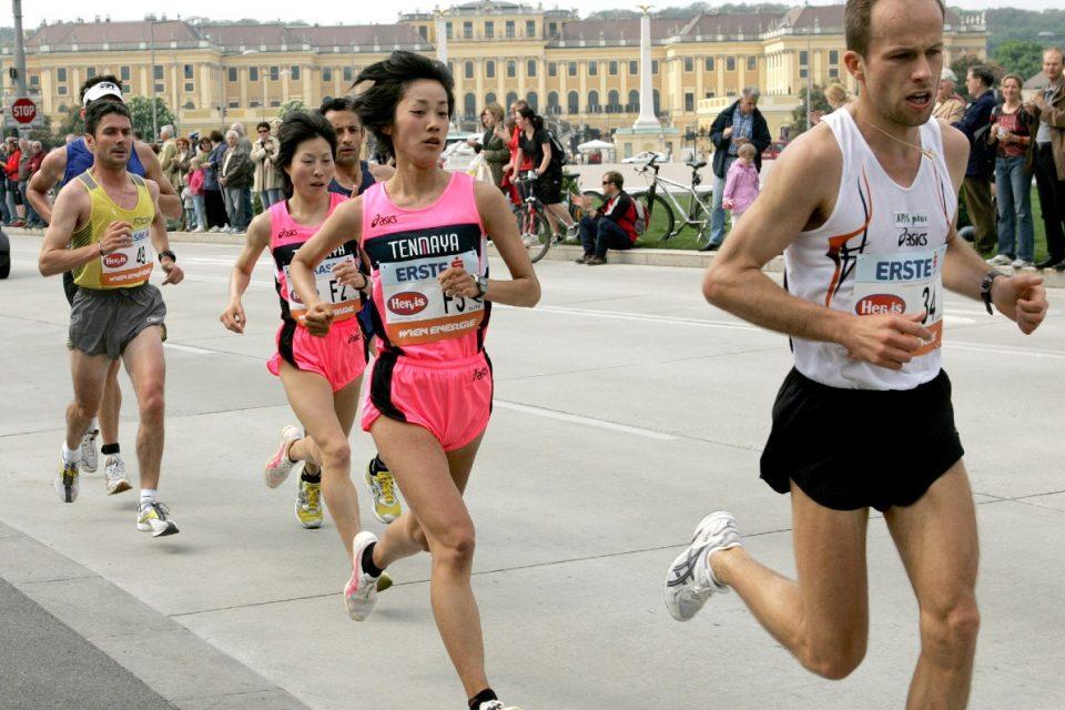 Neues Datum für den Vienna City Marathon